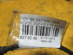 Датчик ABS Toyota Bb NCP30 2NZ-FE Фото 2
