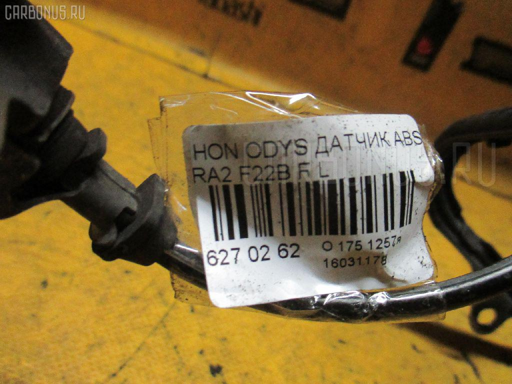 Датчик ABS HONDA ODYSSEY RA2 F22B Фото 2