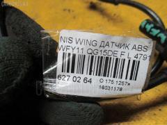 Датчик ABS NISSAN WINGROAD WFY11 QG15DE Фото 2