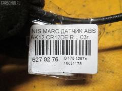 Датчик ABS NISSAN MARCH AK12 CR12DE Фото 2