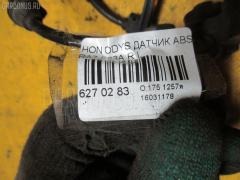 Датчик ABS Honda Odyssey RA7 F23A Фото 2
