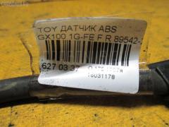 Датчик ABS TOYOTA GX100 1G-FE Фото 2