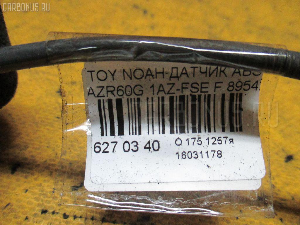 Датчик ABS TOYOTA NOAH AZR60G 1AZ-FSE Фото 2