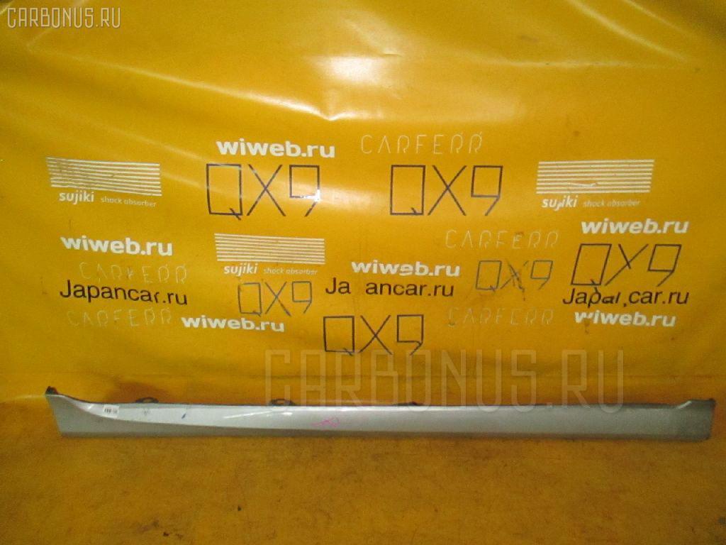 Порог кузова пластиковый ( обвес ) TOYOTA RACTIS NCP100 Фото 1
