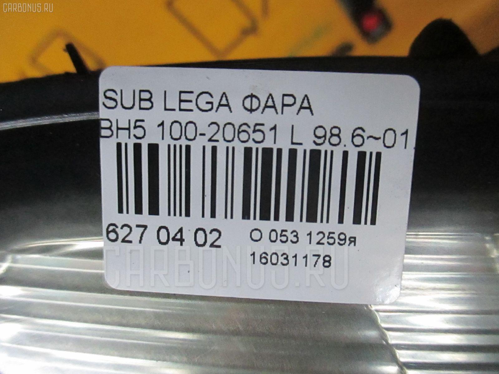 Фара SUBARU LEGACY WAGON BH5 Фото 3