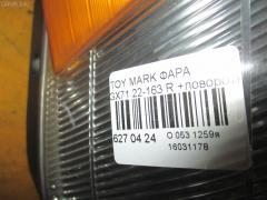Фара Toyota Mark ii GX71 Фото 4