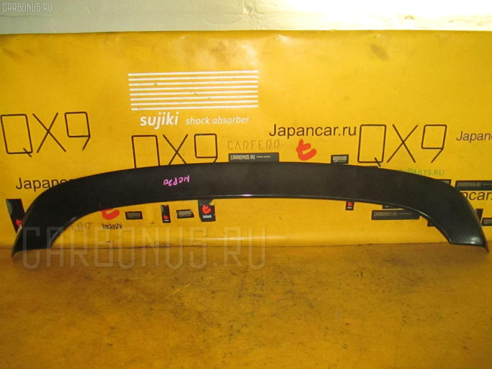 Спойлер Toyota Funcargo NCP20 Фото 1