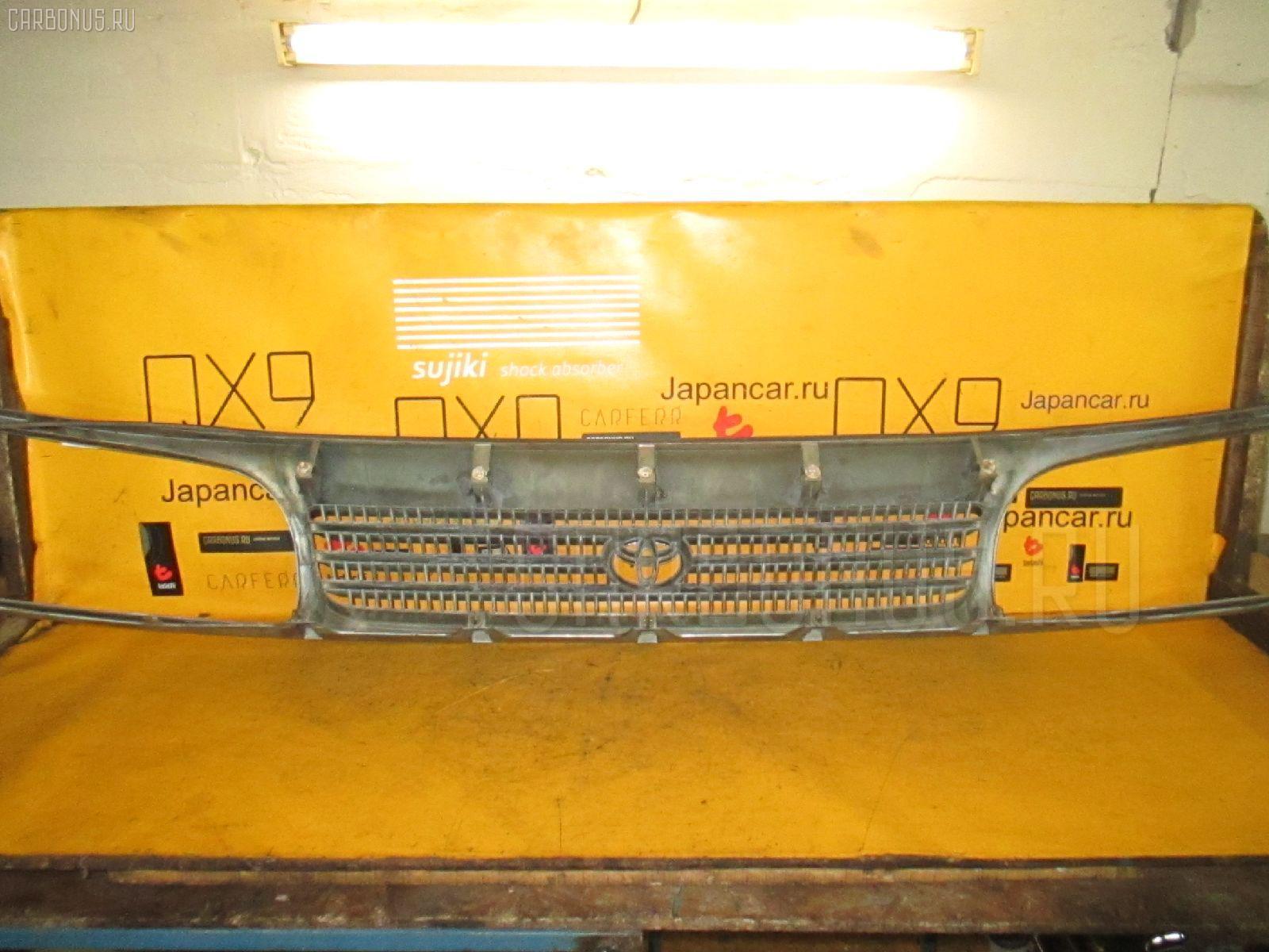 Решетка радиатора TOYOTA HIACE KZH100G Фото 2