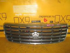 Решетка радиатора Toyota Crown GRS180 Фото 1