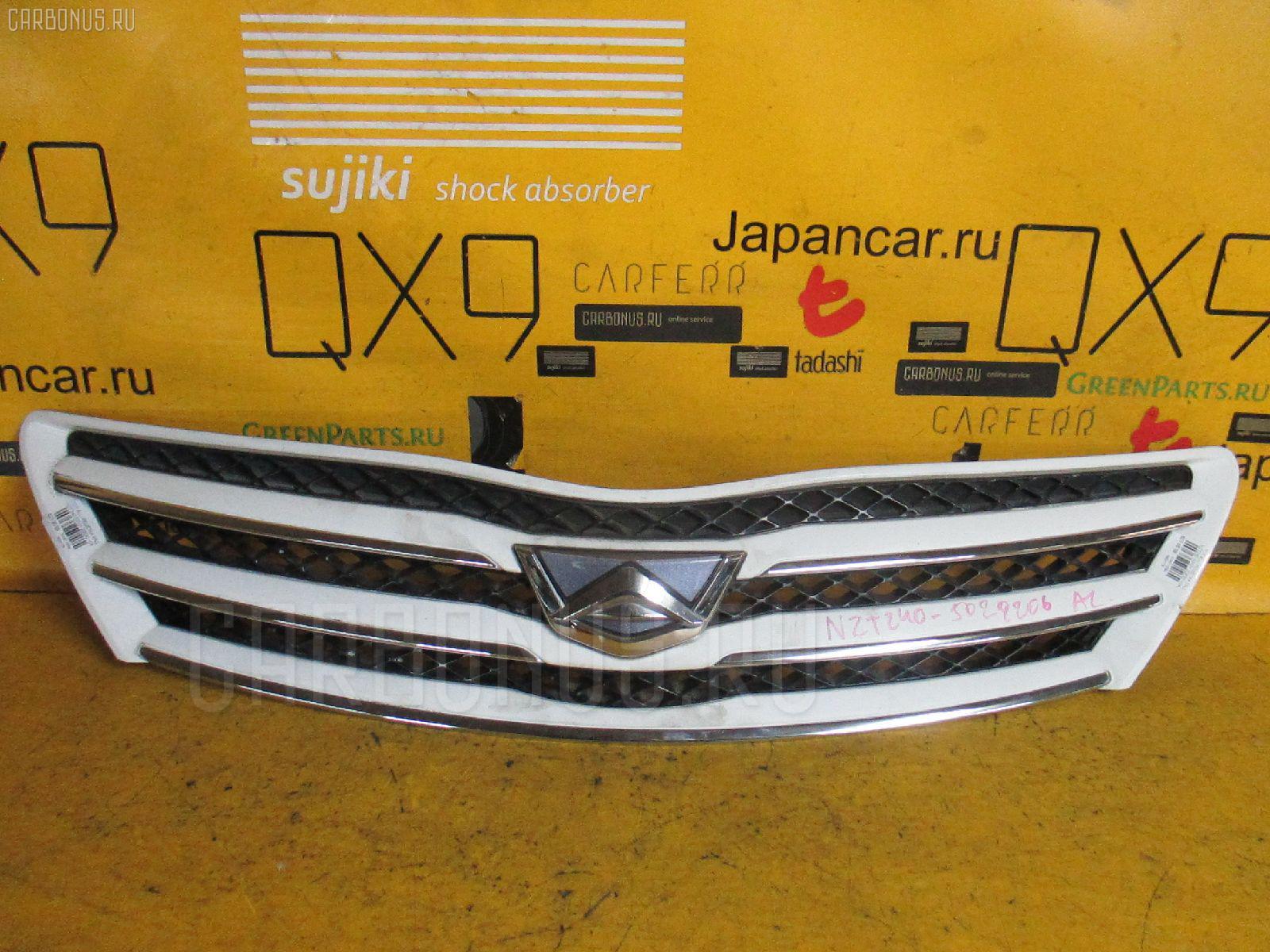 Решетка радиатора TOYOTA ALLION NZT240. Фото 9