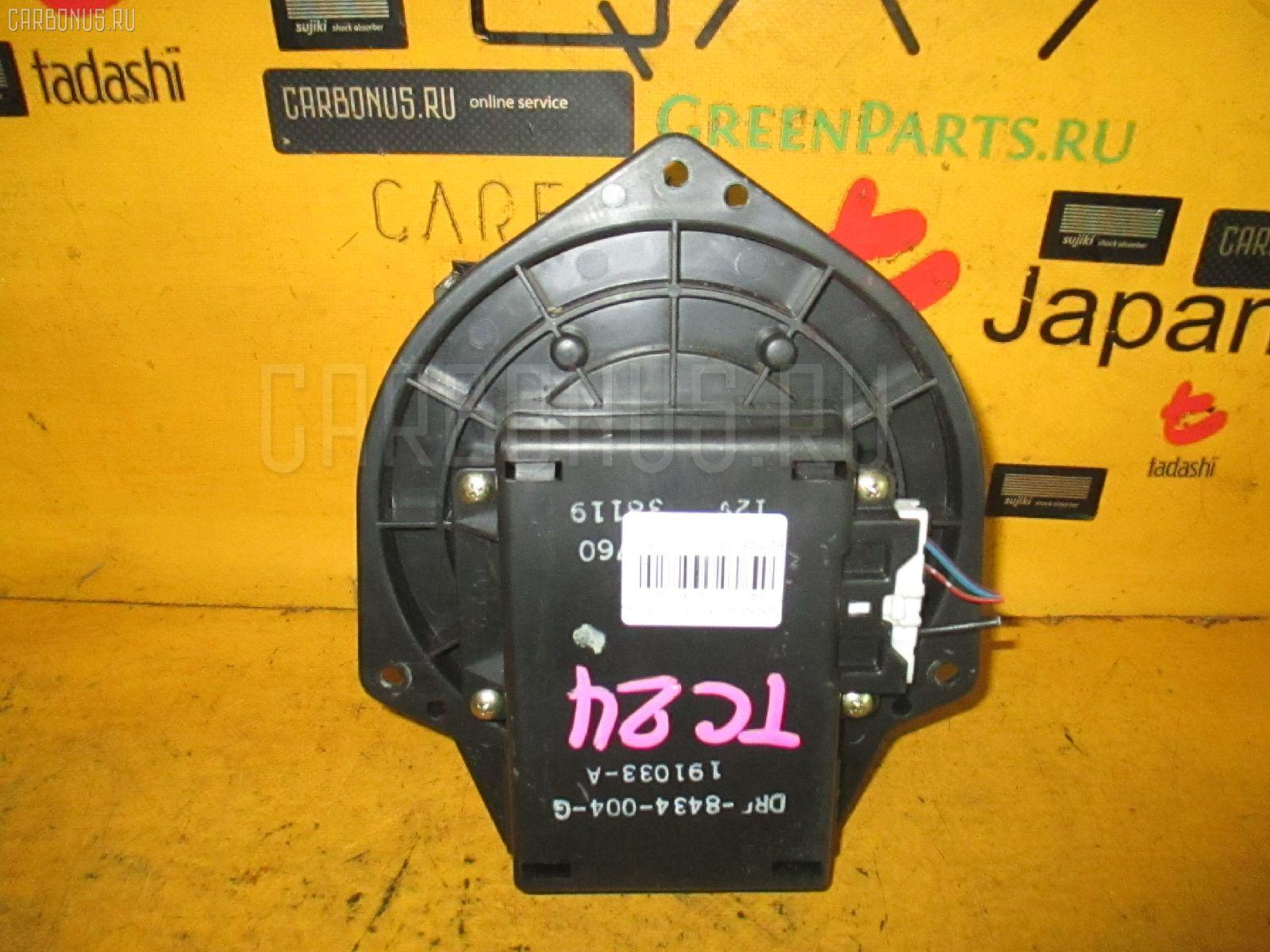 Мотор печки Nissan Serena TC24 Фото 1