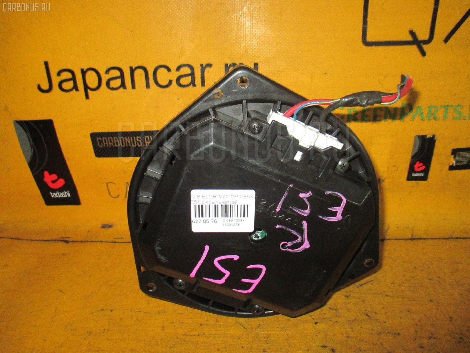Мотор печки NISSAN ELGRAND E51. Фото 3