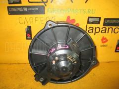 Мотор печки Toyota ST190 Фото 2
