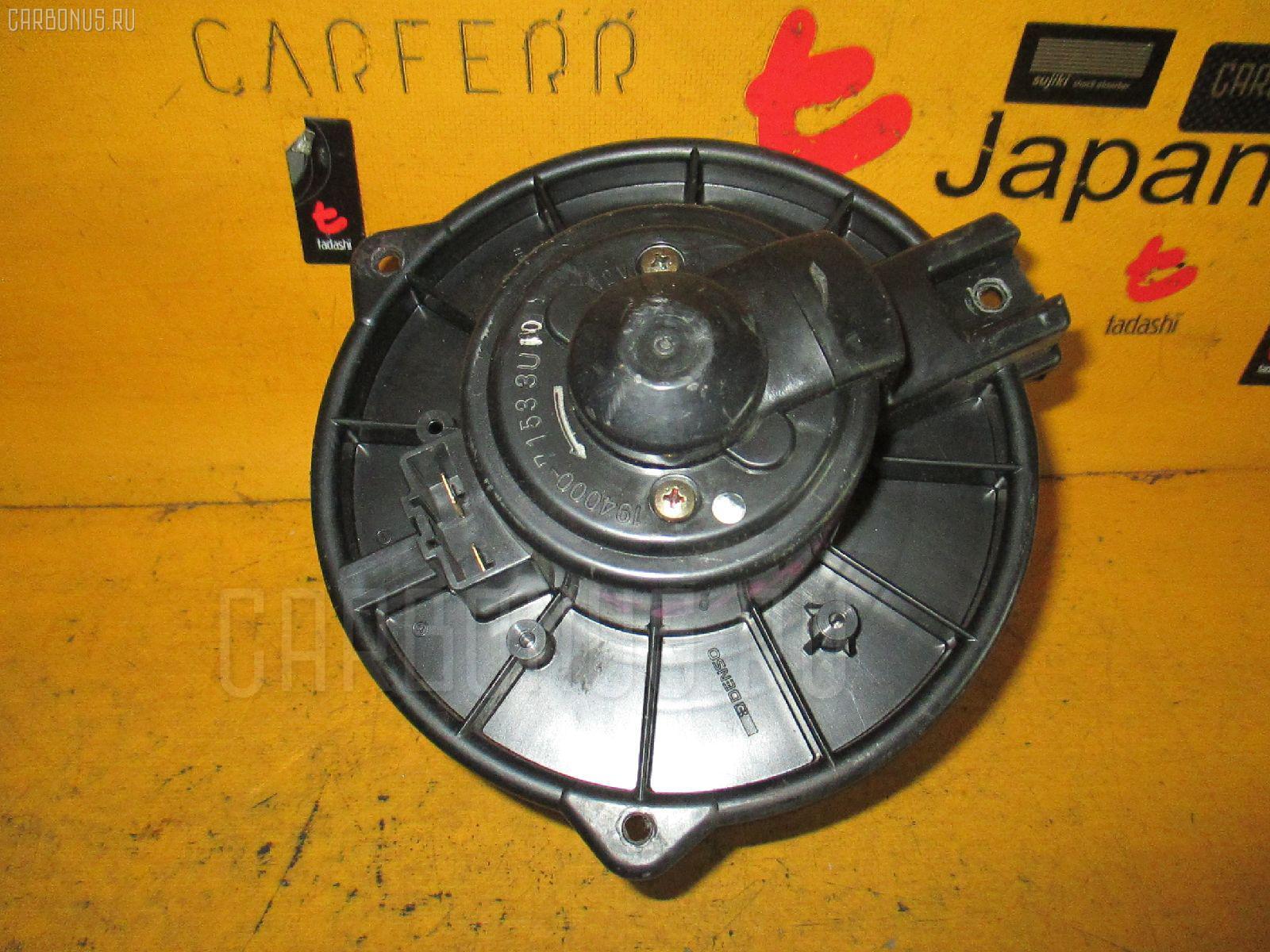 Мотор печки TOYOTA CAMRY GRACIA SXV25. Фото 2