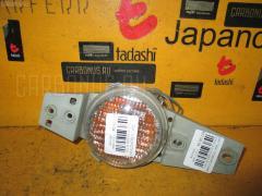 Поворотник бамперный DAIHATSU TERIOS KID J131G Фото 1