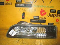 Туманка бамперная Honda Accord CF4 Фото 1