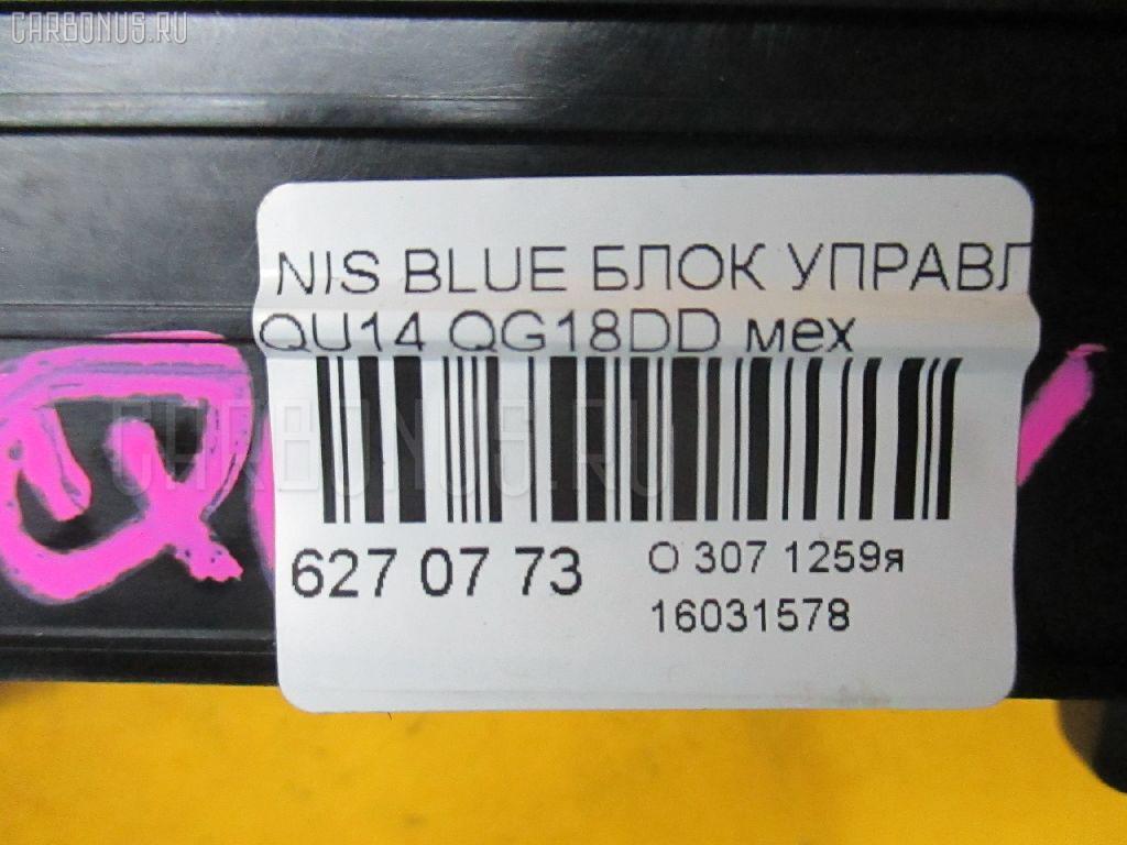 Блок управления климатконтроля NISSAN BLUEBIRD QU14 QG18DD Фото 3