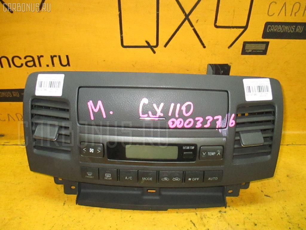 Блок управления климатконтроля TOYOTA MARK II GX110 1G-FE. Фото 3