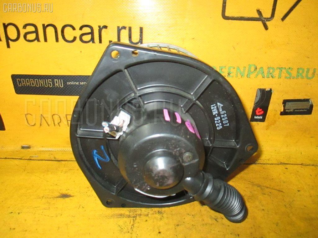 Мотор печки NISSAN PRIMERA CAMINO WAGON WQP11 Фото 1