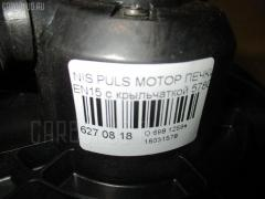 Мотор печки NISSAN PULSAR EN15 Фото 3