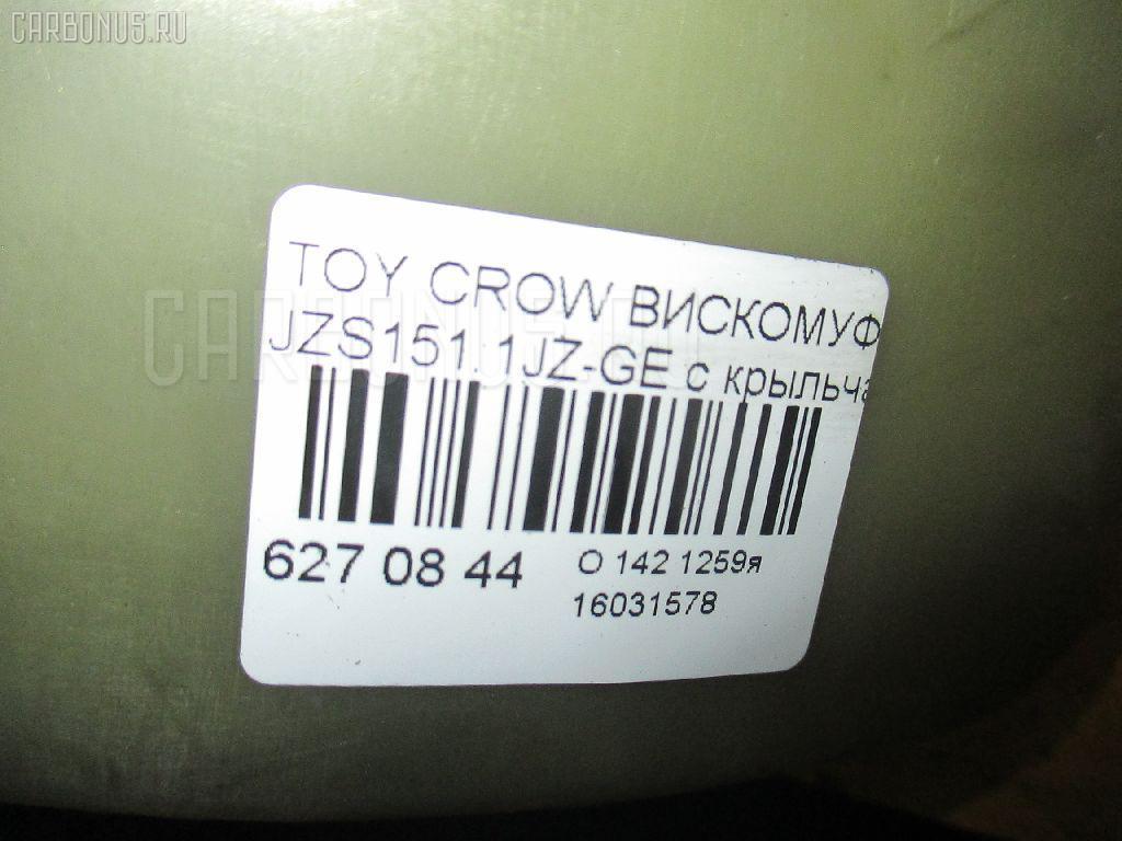 Вискомуфта TOYOTA CROWN JZS151 1JZ-GE Фото 3