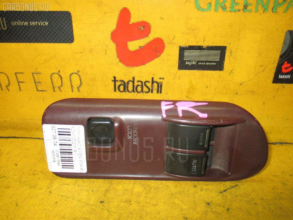 Блок упр-я стеклоподъемниками TOYOTA HIACE RZH100G Фото 1