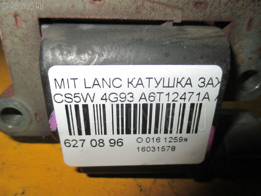Катушка зажигания MITSUBISHI LANCER CEDIA WAGON CS5W 4G93 Фото 2