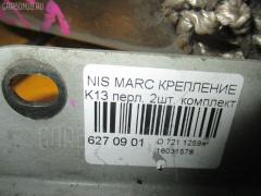 Крепление капота Nissan March K13 Фото 2