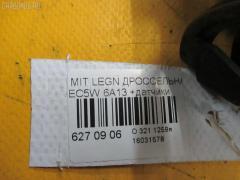 Дроссельная заслонка Mitsubishi Legnum EC5W 6A13 Фото 3