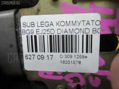 Коммутатор SUBARU LEGACY BG9 EJ25D Фото 2