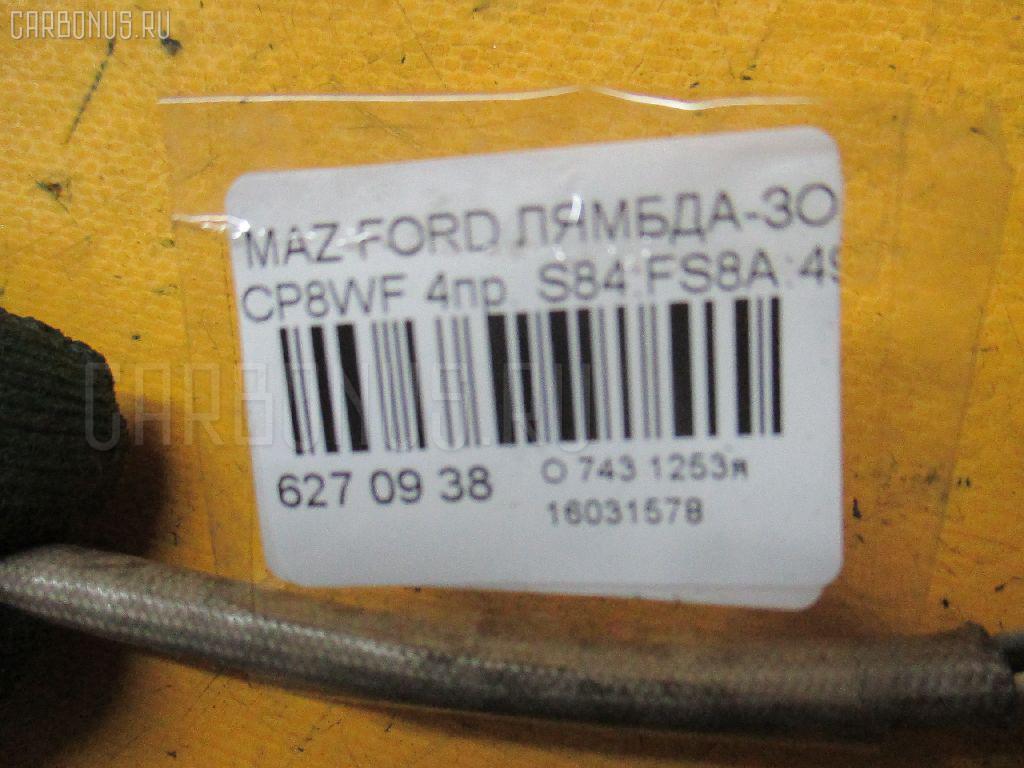 Лямбда-зонд MAZDA FORD IXION CP8WF Фото 2