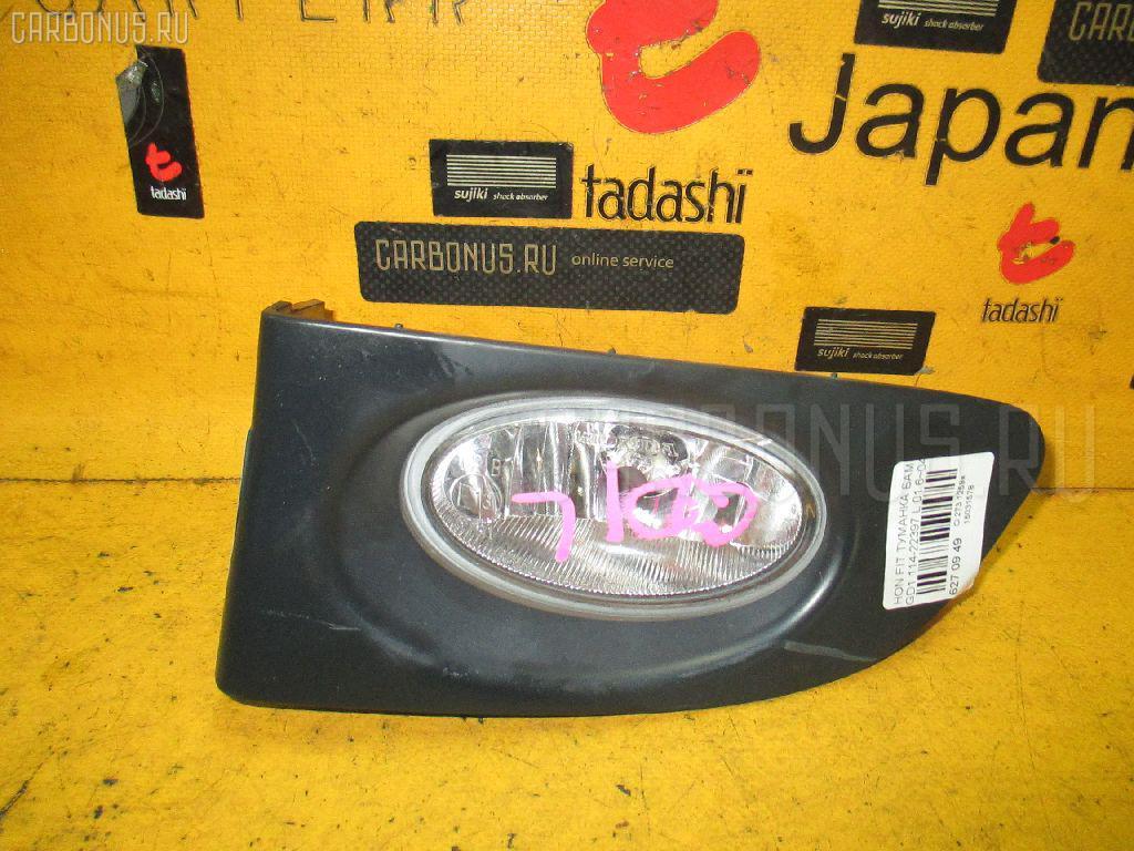 Туманка бамперная HONDA FIT GD1 Фото 1