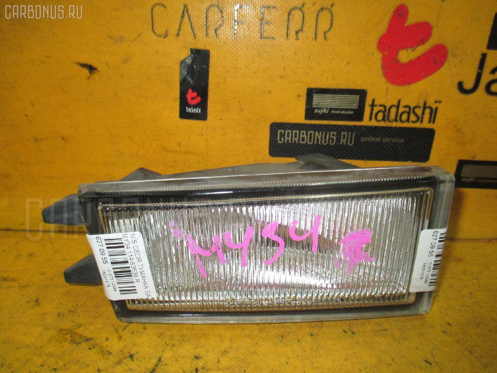 Туманка бамперная NISSAN CEDRIC MY34. Фото 7