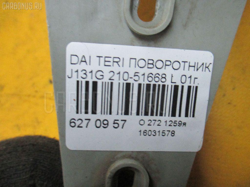 Поворотник бамперный DAIHATSU TERIOS KID J131G Фото 3
