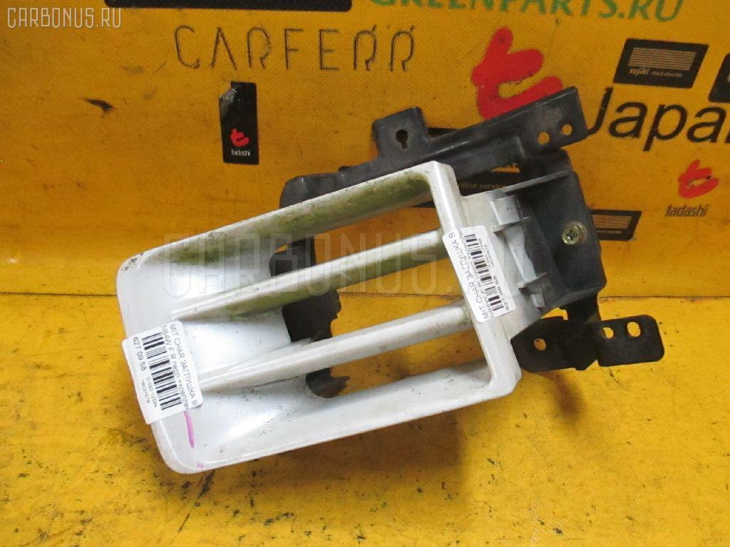 Заглушка в бампер Mitsubishi Chariot grandis N84W Фото 1