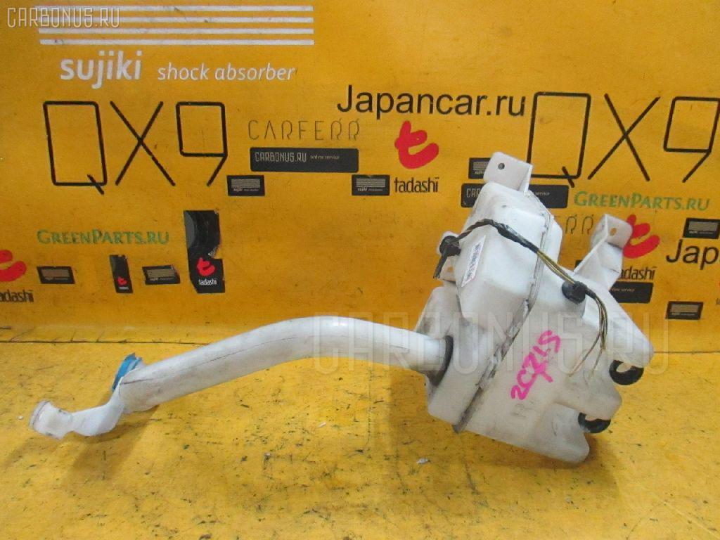 Бачок омывателя SUZUKI SWIFT ZC71S Фото 1