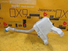 Бачок омывателя SUZUKI SWIFT ZC71S Фото 2