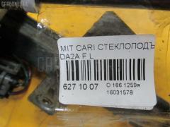 Стеклоподъемный механизм Mitsubishi Carisma DA2A Фото 2