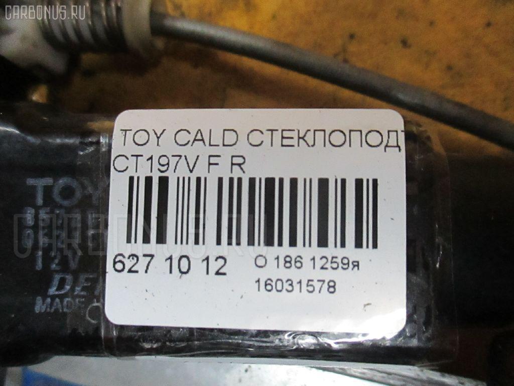 Стеклоподъемный механизм TOYOTA CALDINA CT197V Фото 2