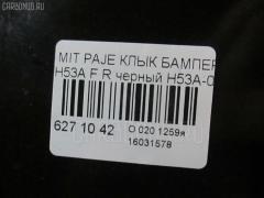Клык бампера Mitsubishi Pajero mini H53A Фото 4