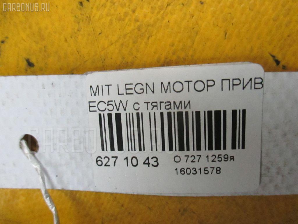 Мотор привода дворников MITSUBISHI LEGNUM EC5W Фото 3