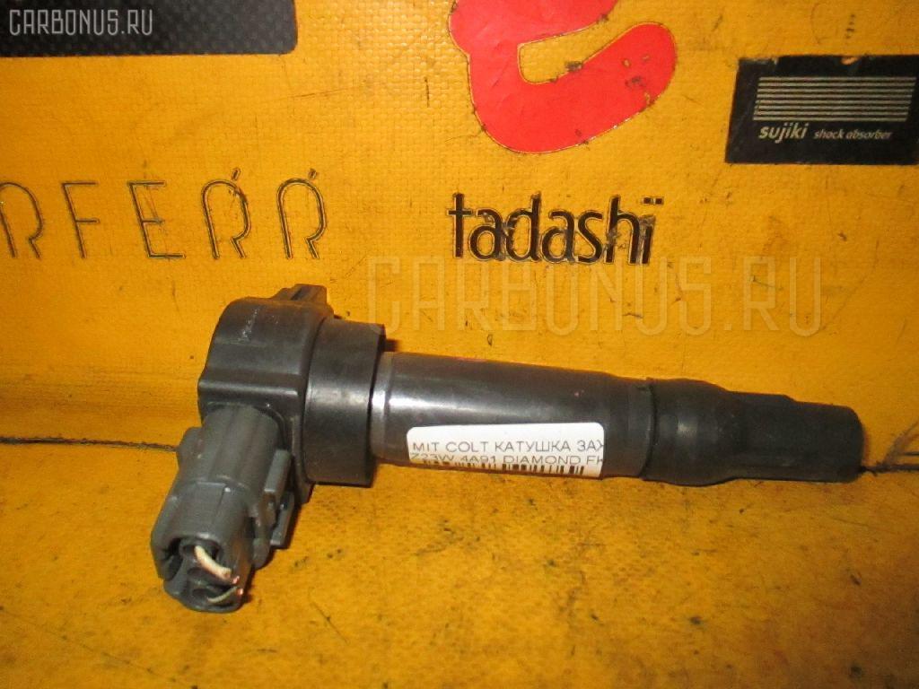 Катушка зажигания MITSUBISHI COLT PLUS Z23W 4A91 Фото 1