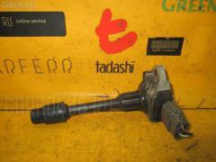 Катушка зажигания Nissan Cedric MY34 VQ25DD Фото 1