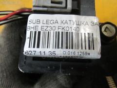 Катушка зажигания Subaru Legacy lancaster BHE EZ30 Фото 2