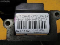 Катушка зажигания MITSUBISHI CHARIOT GRANDIS N84W 4G64 Фото 2