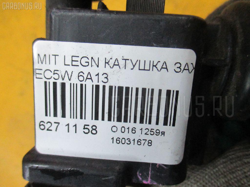 Катушка зажигания MITSUBISHI LEGNUM EC5W 6A13 Фото 2