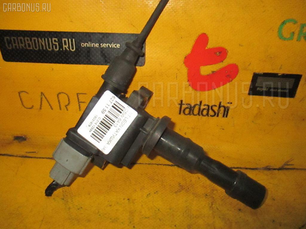 Катушка зажигания MITSUBISHI LEGNUM EC5W 6A13. Фото 6