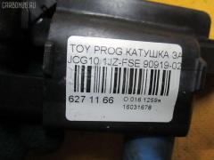 Катушка зажигания Toyota Progres JCG10 1JZ-FSE Фото 2