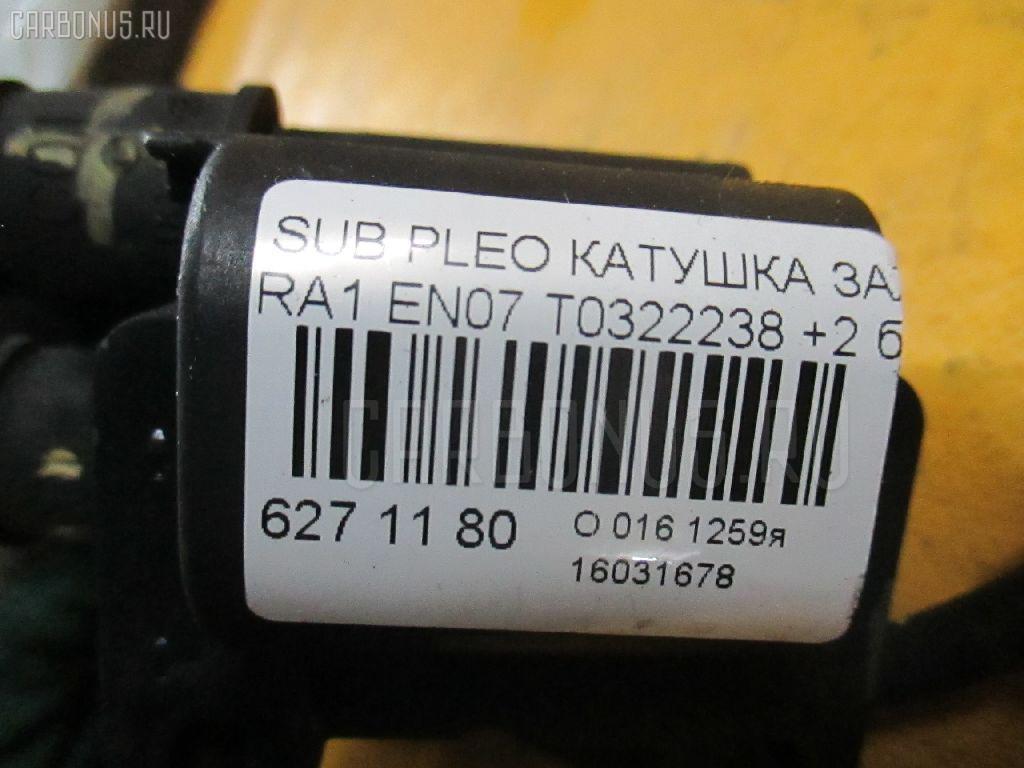 Катушка зажигания SUBARU PLEO RA1 EN07 Фото 2