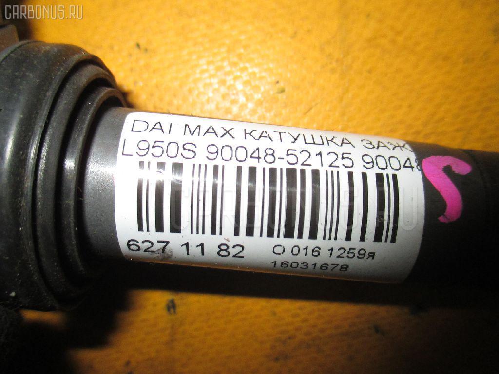 Катушка зажигания DAIHATSU MAX L950S Фото 2